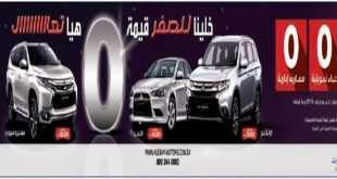 عروض رمضان من العسائي للسيارات