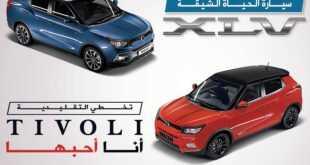 عبدالله صالح البازعي للسيارات