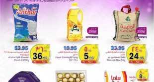 عروض نستو الرياض 21-6-2017