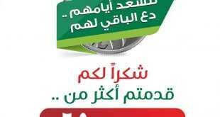 عروض هايبر بنده 6-7-2017