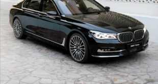 عروض شركة محمد يوسف ناغي للسيارات