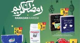 عروض المزرعة الشرقية لليوم 8 يونيو 2017 الخميس 13 رمضان 1438 عروض رمضان
