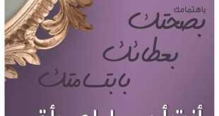 عروض صيدليات النهدي 13 يونيو 2017 الثلاثاء 18 رمضان 1438 عروض العيد