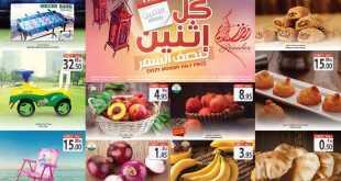عروض المزرعة الشرقية 19 يونيو 2017 الاثنين 24 رمضان 1438 عروض الخضار