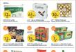 عروض أسواق الجزيرة 22 يونيو 2017 الخميس 27 رمضان 1438 عروض العيد
