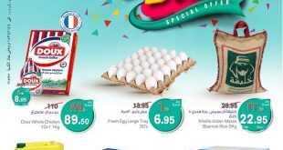 عروض نستو الرياض 27-7-2017