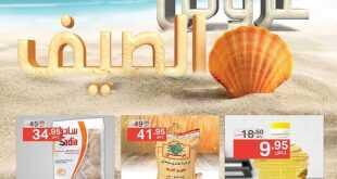 عروض نوري 13-7-2017