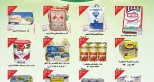 عروض رامز الرياض 25-9-2017