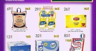 عروض الدانوب الرياض 13-9-2017
