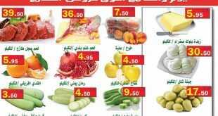 saudi-arabia-offers/panda-offers/عروض-بنده-اليوم-18-سبتمبر-2017-الموافق-27-ذي-ال-3.html