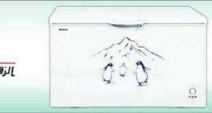 عروض الزقزوق للاجهزة المنزلية