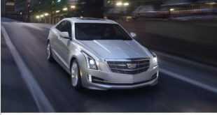 عروض سيارات كاديلاك 2017 في الجميح للسيارات