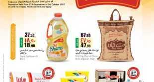 عروض لولو الرياض 27-9-2017