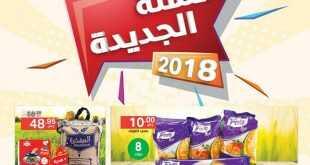 عروض نوري 4-1-2018