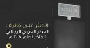 عروض العربية للعود في السعودية
