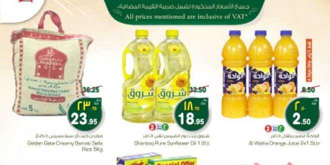 عروض نستو الرياض 3-1-2018