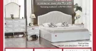 عروض هوم بوكس في السعودية
