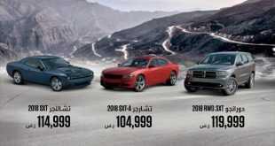 عروض المتحدة للسيارات اقوى العروض لشهر رمضان