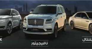 عروض توكيلات الجزيرة للسيارات في السعودية