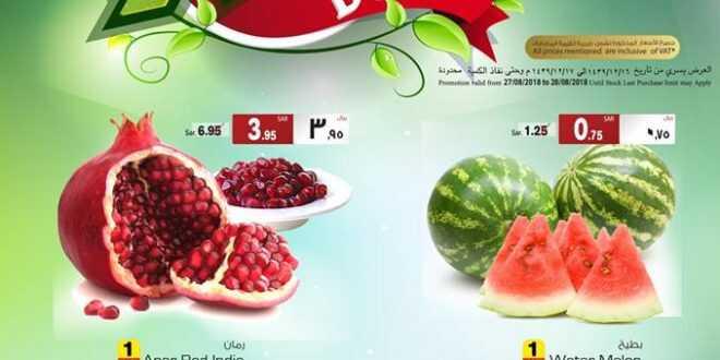 عروض نستو الرياض 27-8-2018