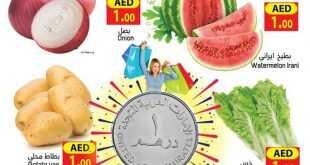 عروض اسواق رامز الامارات