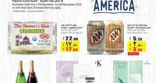 عروض لولو الرياض 17-11-2018
