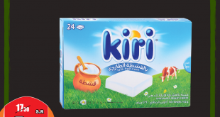 عروض هايبر بنده 3-12-2019