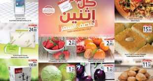 عروض أسواق المزرعة الشرقية 7-1-2019