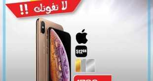 عروض بنده26 مارس، 2019
