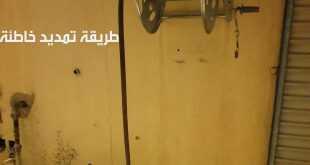 رقم شركة كشف تسربات جنوب الرياض