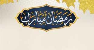 عروض نستو الرياض30 أبريل، 2019