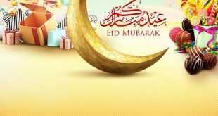 0b6c2a92f عروض كارفور السعودية الأسبوعية 29 مايو 2019 الموافق 24 رمضان 1440عروض عيد  الفطر