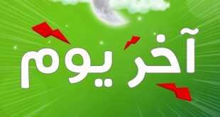عروض ساكو السعودية