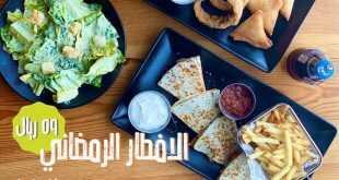 عروض المطاعم