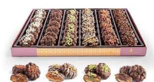 عروض حلويات سعد الدين
