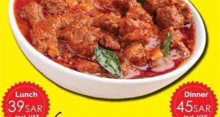 عروض مطعم عمو خان