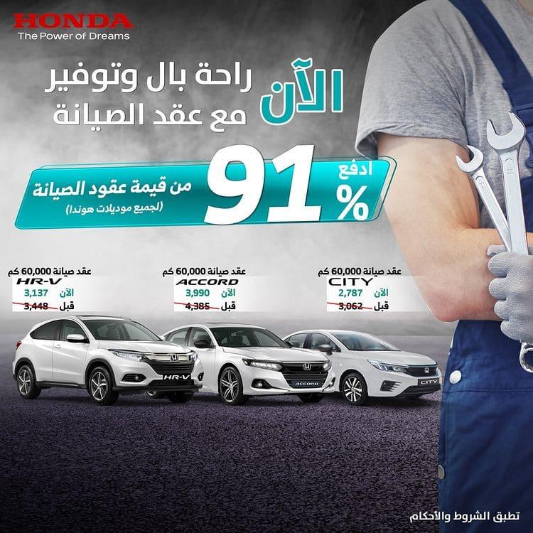 صورة عروض هيونداي السعودية للسيارات اليوم السبت 16 أكتوبر 2021